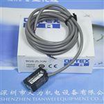 BGS-ZL30N日本奥普士OPTEX激光传感器