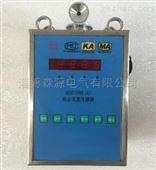 矿用防爆粉尘浓度传感器粉尘检测仪