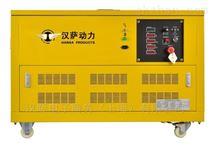 汉萨10KW汽油发电机的价格