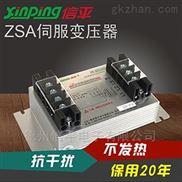 1kw交流伺服专用三相电子伺服智能变压器
