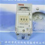 TC-4896-DA中国台湾阳明FOTEK温度控制器