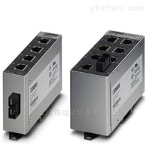 菲尼克斯FL SWITCH SFN 4TX/FX - 2891851