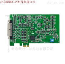 研华PCIE-1816-AE ,16位16通道多功能卡