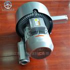 数控开料机专用风冷真空泵代替水冷