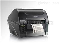 C300e标签打印机