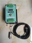 DGR-RZD系列振动传感器 变送器
