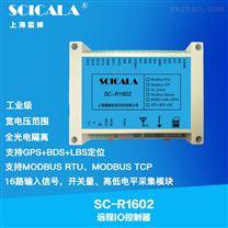 SCICALA霜蝉SC-R1602远程IO控制器