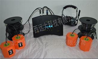 中西特价音频生命探测仪-4探头型号:403081