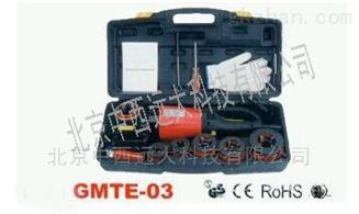 中西特价手持式电动套丝机型号:GMTE-03C