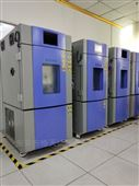 恒温恒湿试验机湿度测试箱 保质贰年