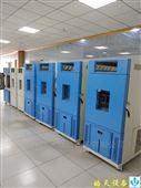 双85恒温恒湿试验机湿度测试箱 保质贰年