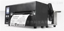 HD830i 宽幅标签打印机