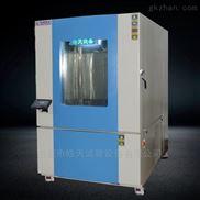 THA-800PF-800L大型恒温恒湿机0℃调温调湿试验箱