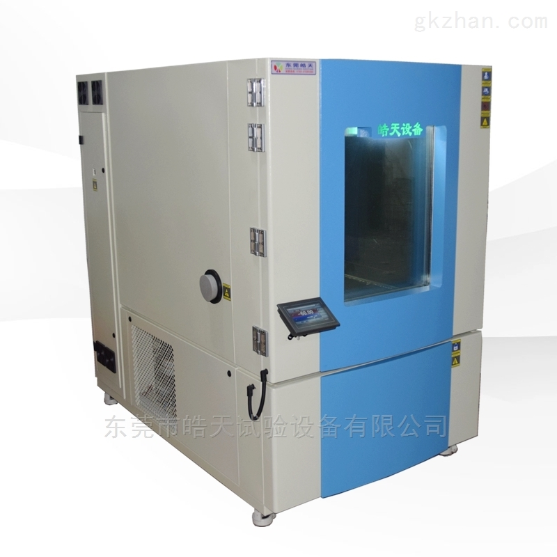 皓天设备恒温恒湿机温控湿热测试箱-60℃