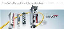德国进口BECKHOFF EtherCAT端子盒端子模块