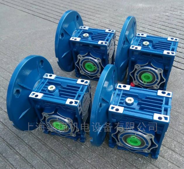厂家批发直销三凯RV075蜗轮蜗杆减速机
