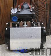 SR系列弹簧复位式执行器