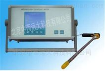 中西便携式酸露点仪型号:SS90-ST-810