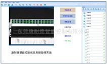 广州工业视觉方案 康耐德智能厂家定制
