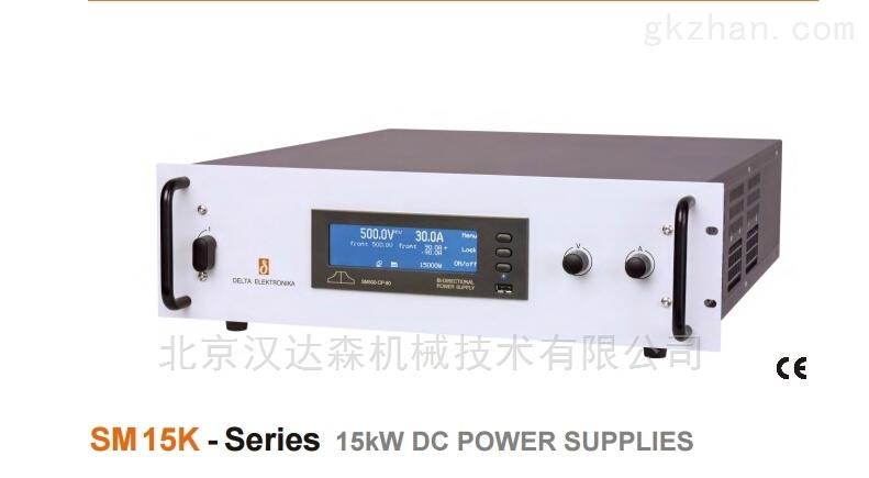 荷兰Delta SM-15K系列,15000W电源