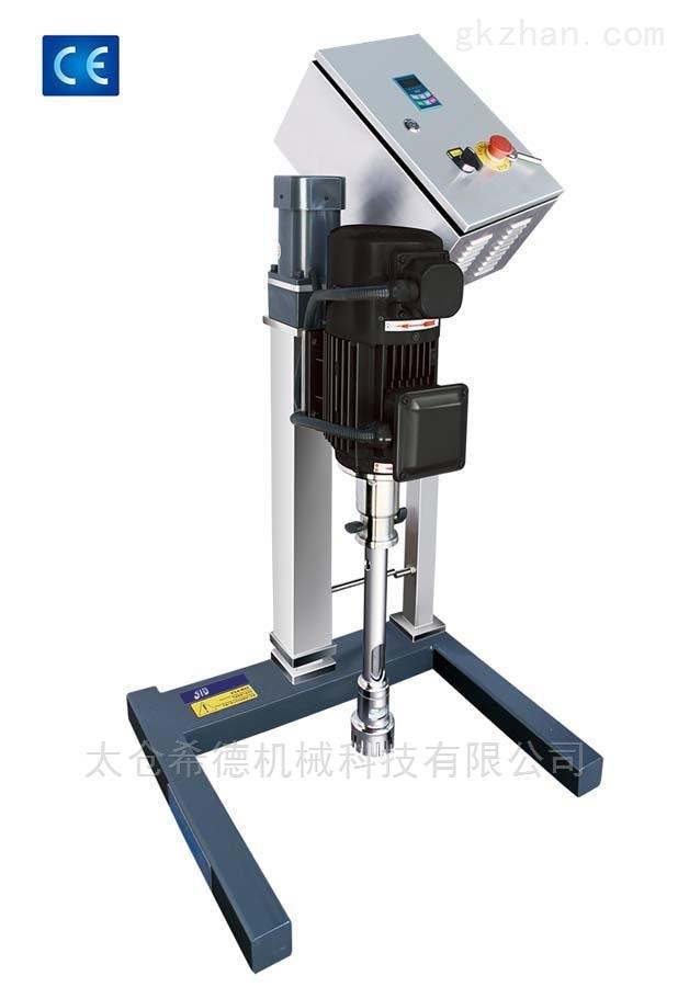 SID中性墨水乳化机