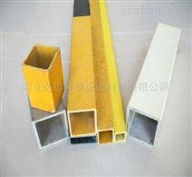 电缆保护玻璃钢方管