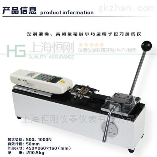 SGWS线材端子拉拔力测试机0-100KG