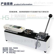 SGWS-100测量插拔力的仪器(端子拉力测量仪)