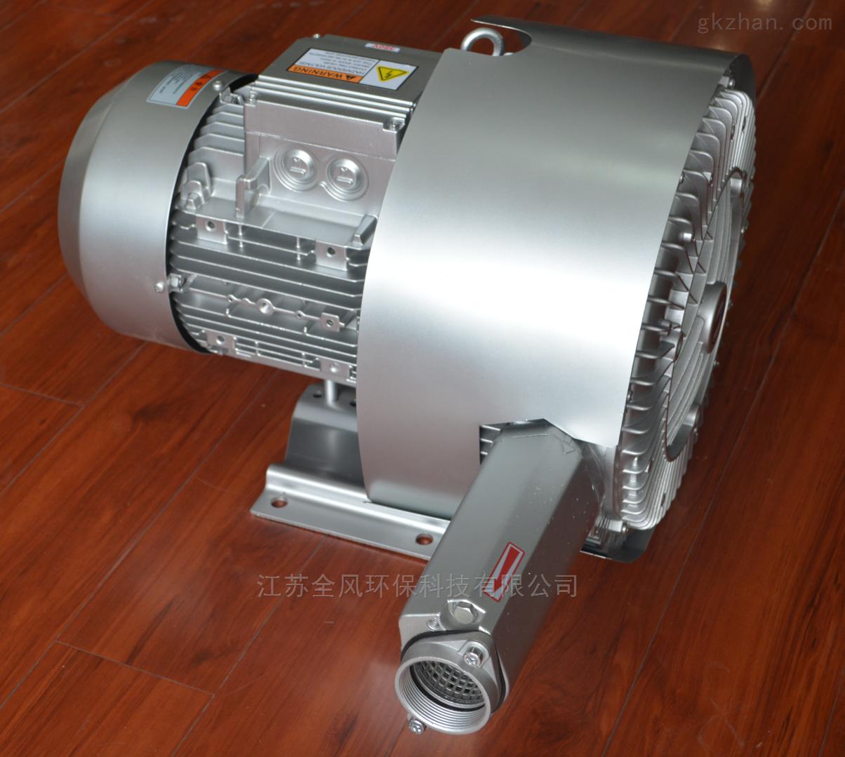 新款粮食全自动扦样机专用高压鼓风机