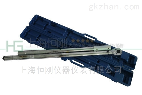 适合狭窄空间安装螺母的预置式扭矩扳手厂家