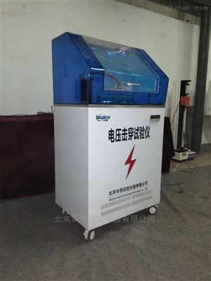 HCDJC—20KV漆包线组线电性能综合试验装置