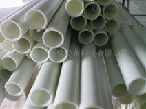 电缆保护玻璃钢圆管