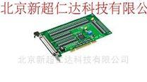 研华PCI-1752USO 64通道隔离保护数字输出卡