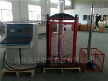 扬州宝应电力安全工器具力学性能试验机