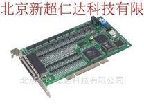 研华PCI-1758UDIO-AE 128通道隔离数字卡