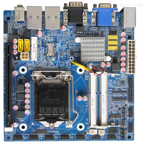 ARM嵌入式工控主板价格
