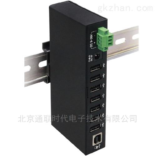 工业级导轨式7口USB HUB