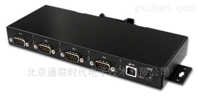 宽温工业级USB转4串口集线器
