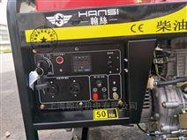 柴油5千瓦便携式发电机