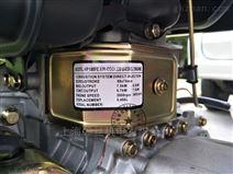 柴油5千瓦便攜式發電機報價