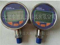 中西密数显压力表型号:DPM400