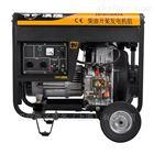 汉萨5KW柴油手启动发电机