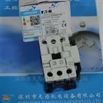 XTCD032D11E2美国伊顿ETN-穆勒Moeller接触器
