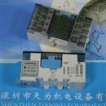 YRB-0131-241-2瑞士科瑞CONTRINEX继电器