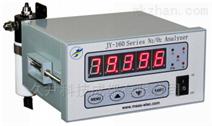 JY-160系列氮氧分析仪制氮制氧机专用