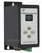 JY-5601A高氧变送器空分制氧机专用