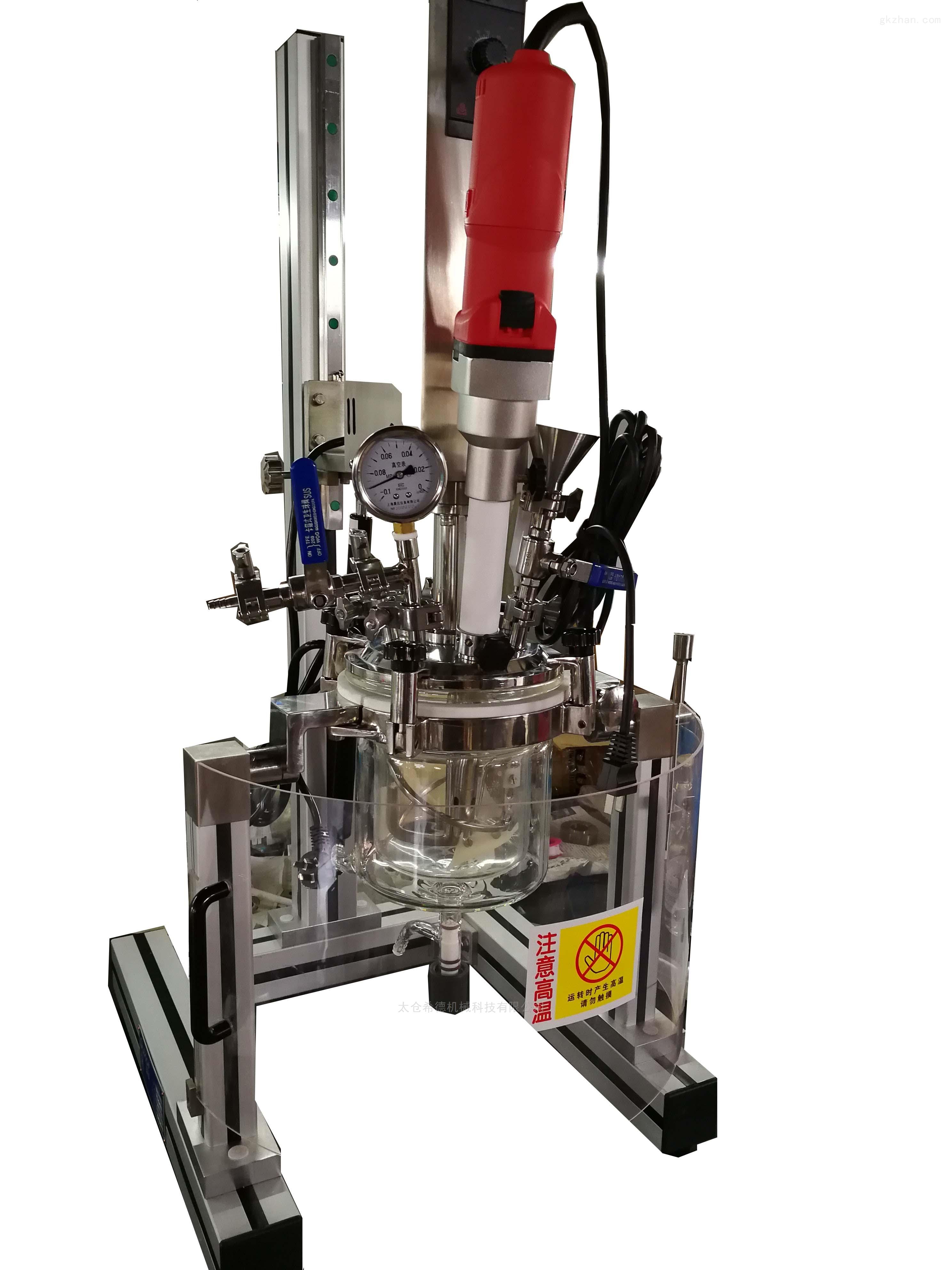 小型成套反应系统
