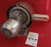 2QB510-SAA21環形2QB高壓風機