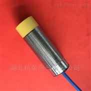 耐酸碱KFG13L3KP电感式接近开关