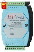 供应全新 8路数字量输入模块 BP-7052